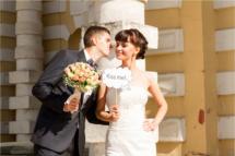 Свадьба Кусково (25)